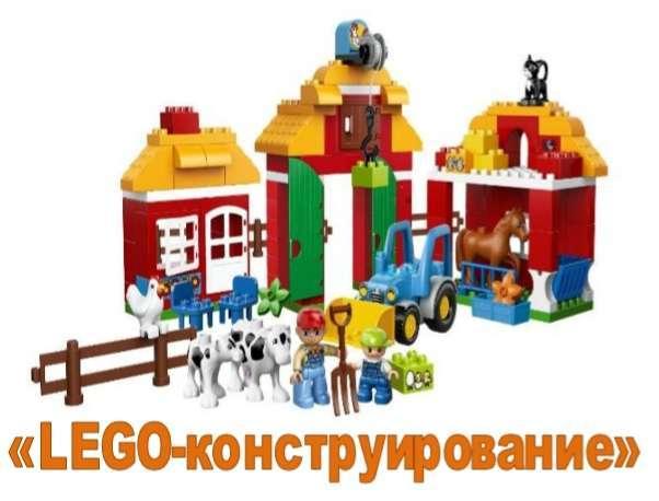 Изображение программы ДОД